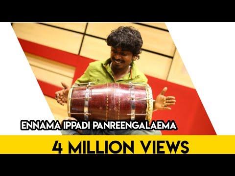 Gana Sudhakar / New Year Song / Ennama Ippadi Pandreengalaema Song/ DJ Song /2018