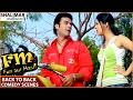 FM Fun Aur Masti Hyderabadi Movie || Aziz Naser Back To Back Comedy Scenes || Aziz Naser