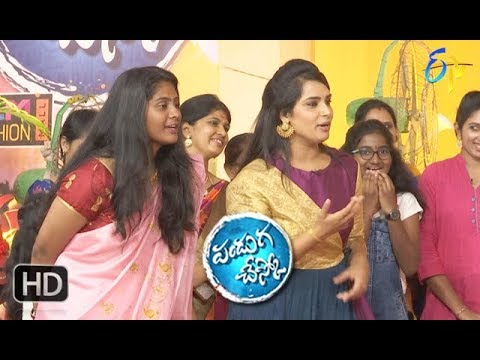 Panduga Chesko | 20th September 2018 | Full Episode | ETV Telugu