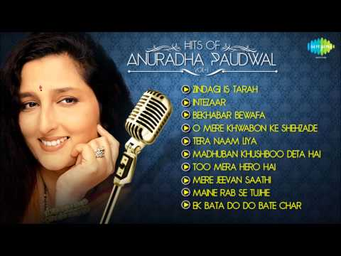 Best Of Anuradha Paudwal | Bollywood Film Songs | Anuradha Paudwal...