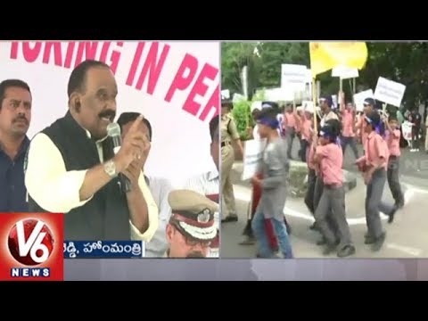 Naini Narasimha Reddy Participates In Anti Women Trafficking Day Awareness Rally | V6 News