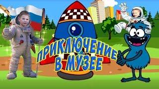Музей космонавтики посетили  с  детьми. MUSEUM OF COSMONAUTICS