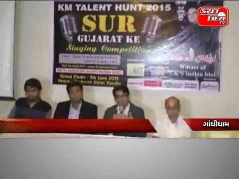 SUR GUJARAT KE News in Kutch Uday TV 11 04 2015