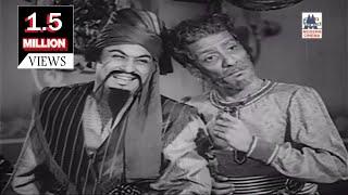 Gulebhakavali MGR Thangavelu Chandrababu Super Comedy Scenes