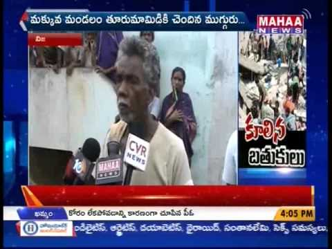 Chennai Building Collapse: Death Toll Rises -Mahaanews