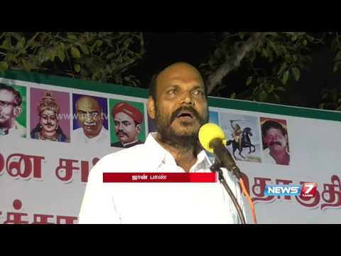 John Pandian's reason to make alliance with AIADMK | News7 Tamil