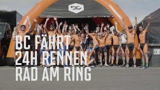24H Rennen Rad am Ring 2017