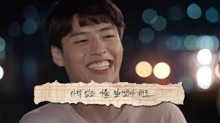 Download 소유 _ 괜찮나요 | 동백꽃 필 무렵 (KBS2 수목드라마) OST - Part 5 | 감성 손글씨 뮤직비디오 | 한글 가사 Mp3/Mp4