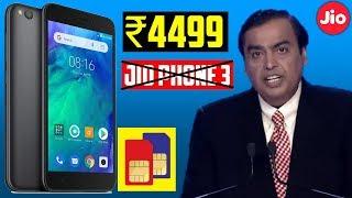 और इंतिज़ार नही Reliance Jio Phone 3 की - अब से android 5 inch का Smartphone मिलेगा सिर्फ ₹4499