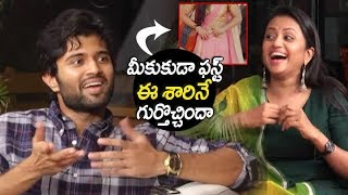 Vijay Devarakonda FUNNY Comments With Anchor Suma | Geetha Govindam interview | Rashmika Mandanna