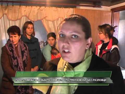 D1 Televizija VESTI 15 02 2013   Paket pomos za semejstvo Trencovski od s Razlovci