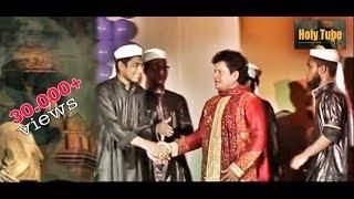 SHIHORON Islami concart 2015 /শিহরণের অনুষ্ঠানে নকুল কুমারের