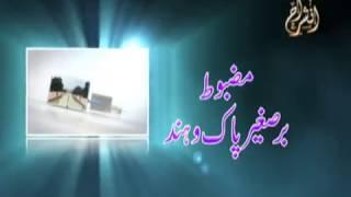 darsequran.com Documentry Film Bartanvi Saamraaj Ne Hame Kaisay Loota ?