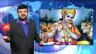 మరణ రహస్యాలు | 5 Death Secrets Revealed by Lord Shiva With Parvathi | YOYO TV Channel