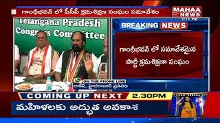 TCongress Leaders Hold Meeting At Gandhi Bhavan