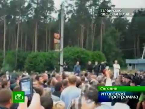 НТВ. Итоги недели. Белорусские бунты