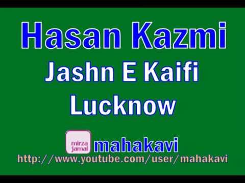 Hasan Kazmi - Ghazal - Rahe Koi Bhi Ye Dil To Makan Tera Hai video