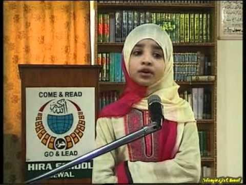 Naat  15  Kisi Gham gusar ki  Zohra Batool  Hira School Bewal...