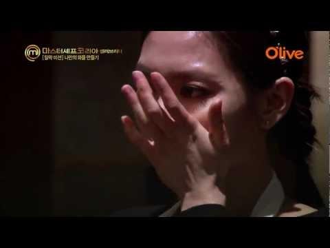 download lagu MCK Tears Of Fei From Master Chef Korea Celebrity gratis