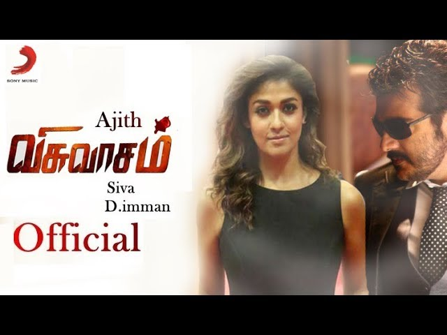 Viswasam Official : Ajith | Nayanthara | D.imman | Siva | Thala | Viswasam Latest Teaser Firstlook