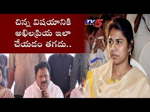 AP Home Minister Chinna Rajappa Responds On Akhila Priya Security Issue | TV5 News