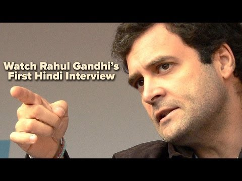 Rahul Gandhi Interview on Aaj Tak, 12 April, 2014