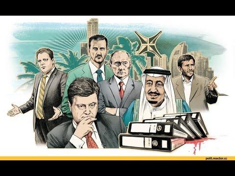 #Панамскоедосье подробно.#КоррупциявРоссии.#Путин