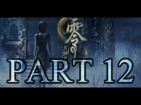 Fatal Frame IV: Mask of the Lunar Eclipse HD ENGLISH Blind Playthrough Part 12