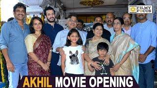 Akhil New Movie Opening || Nagarjuna, Amala, Allu Aravind, Allu Ayan