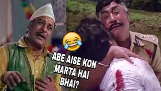 Funniest Bollywood Death Scenes    kal ka londa