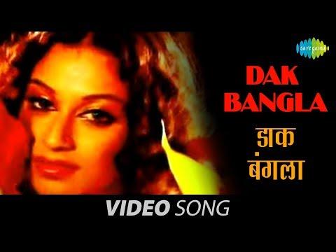 Dak Bangla | Punjabi Video Song | Lakhwinder Singh video