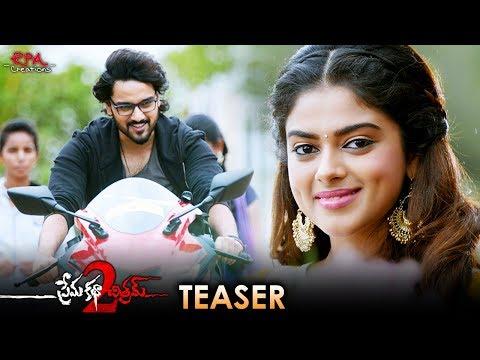 Prema Katha Chitram 2 Movie TEASER | Sumanth Ashwin | Nandita Swetha | RPA Creations