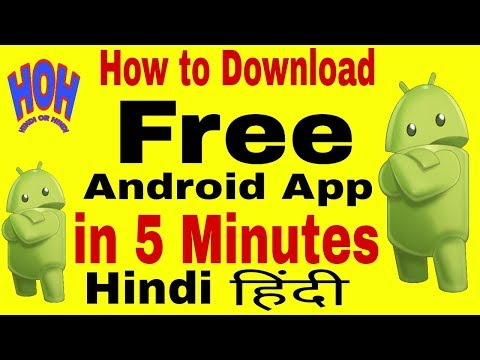 Download iTunes - free - latest version
