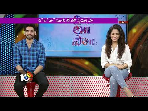 Exclusive Interview With Chi La Sow Movie Team | #Sushanth | #RuhaniSharma | #ChiLaSowMovie | 10TV