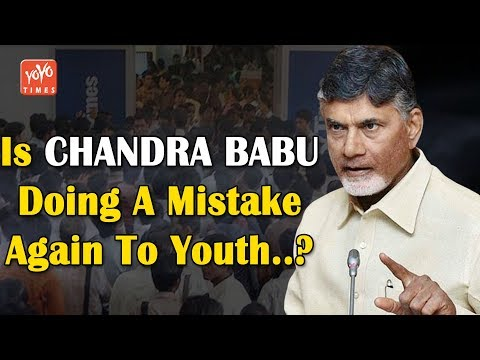 Is Chandrababu Naidu Doing A Mistake Again By Doing To Youth | Andhra Politics | YOYO Times
