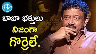Director Ram Gopal Varma About Baba Definition | Ramuism 2nd Dose