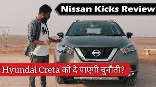2019 Nissan Kicks Review - The Perfect Creta Rival? | ICN Studio