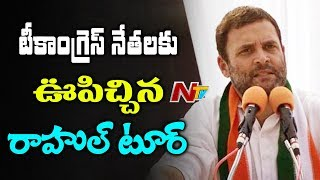 Rahul Gandhi's Two Days Visit Boosts Confidence To Telangana Congress | NTV
