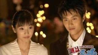 sassy girl chun hyang - MI AHN HAE YA HA NEUN GUH NI