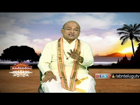 Garikapati Narasimha Rao About Human Thinking | Nava Jeevana Vedam | Episode 1309