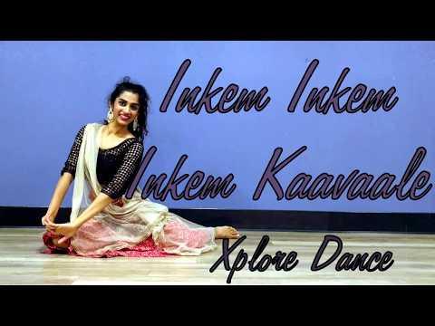Download Lagu  Inkem Inkem Inkem Kaavaale al   Geetha Govindam Songs   Vijay Devarakonda, Rashmika Mandanna Mp3 Free