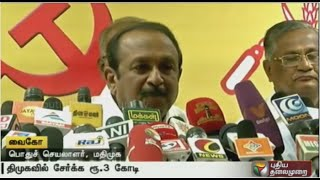 DMK offered Rs 3 crore to each DMDK administrator for leaving the party: Vaiko