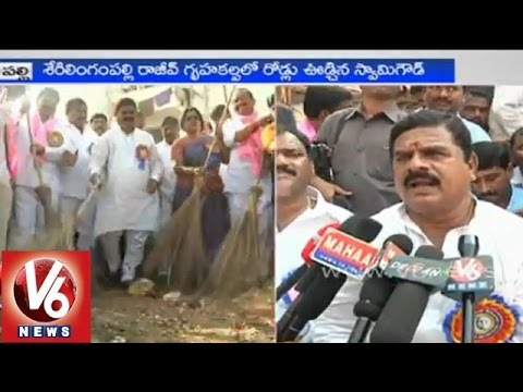 """Swamy Goud participated in """"Swachh Bharat"""" mission at Serilingampally, Hyderabad"""