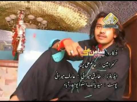 Zamin Ali 2012 Qaseeda Ali Ka Deewanaa   Full Video video