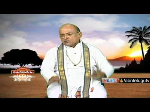 Garikapati Narasimha Rao about Ganapathi Idol Height | Nava Jeevana Vedam