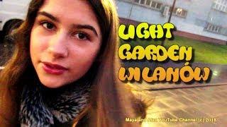 Wilanów - Royal Garden of Light (Królewski Ogród Światła)