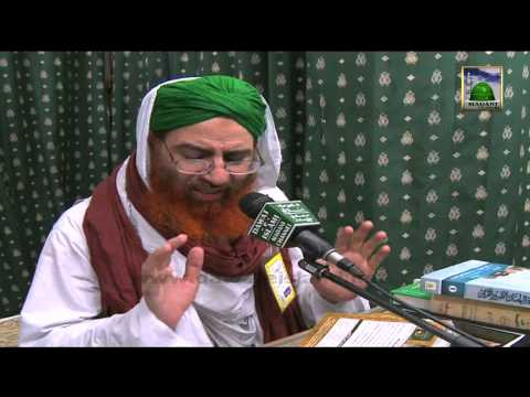 Islamic Bayan In Urdu - Jahannam Ki Sazaen - Haji Shahid Attari video
