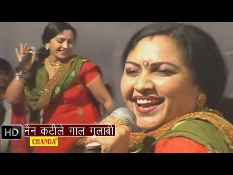 Haryanvi Ragni - Nain Kateele Gal Gulabi | Rajbala Bahadugarh, Nardev Beniwal video