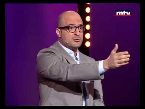 Men El Ekhir - Nadim Koteich - من