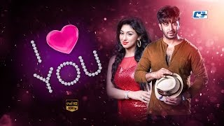Download I Love You | Shakib Khan | Apu Biswas | Bangla movie song | HD | S I Tutul & Sabina Easmin 3Gp Mp4